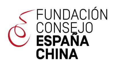 logo vector Fundación Consejo España China