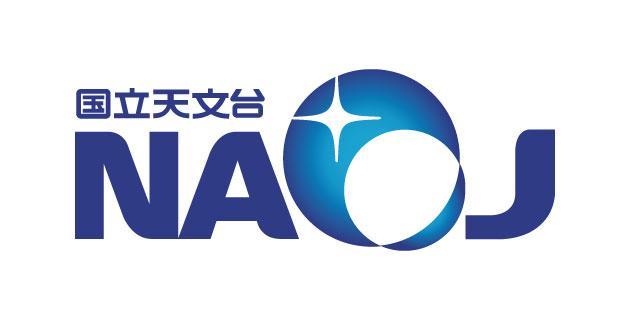 logo vector NAOJ