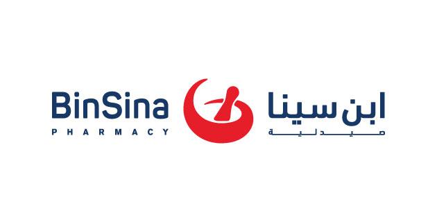 logo vector BinSina Pharmacy