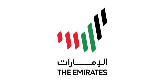 logo vector UAE Nation