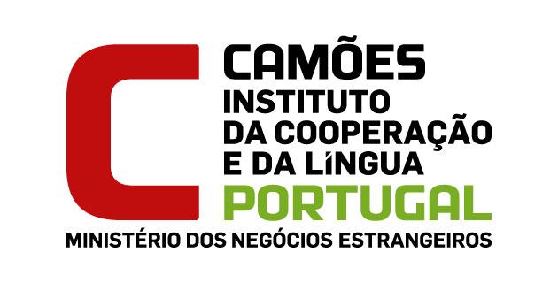 logo vector Camões - Instituto da Cooperação e da Lingua